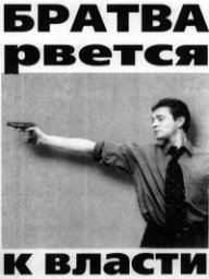 Kirill1932